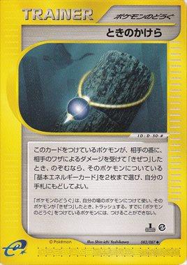 170116_tokikake002.jpg