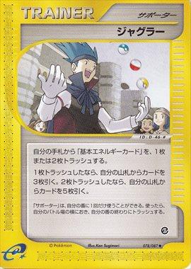 170116_tokikake005.jpg