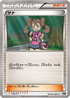 170116_tokikake009.jpg