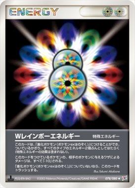 170116_tokikake011.jpg