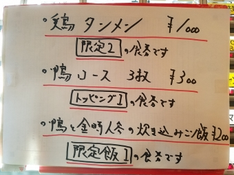 20171228_091314.jpg