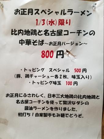 20180103_180855.jpg