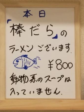 20180105_173000.jpg