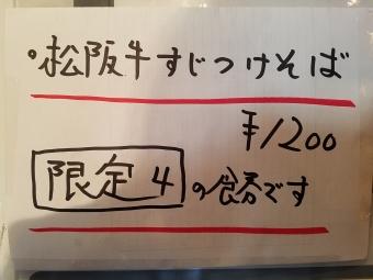 20180110_134010.jpg