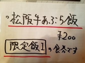 20180110_134019.jpg