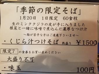 20180120_175250.jpg