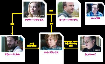 character_img01[1]