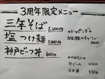 20180206_194631.jpg