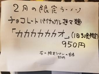 20180211_144734.jpg