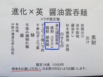 20180214_105859.jpg