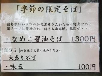 20180222_125240.jpg