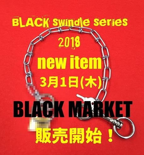 20180227shirohi000.jpg
