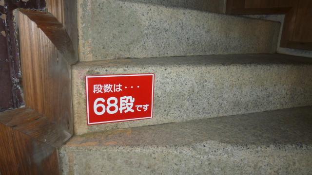 801202 059