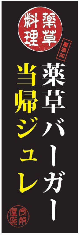 https://blog-imgs-118.fc2.com/0/7/4/0745830062/yokusouba-ga-.jpg