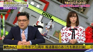 ishibashianna_datsuryoku20180209_002.jpg