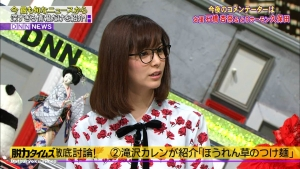 ishibashianna_datsuryoku20180209_003.jpg