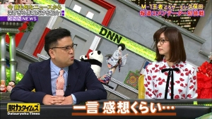 ishibashianna_datsuryoku20180209_005.jpg