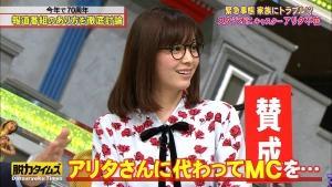 ishibashianna_datsuryoku20180209_016.jpg