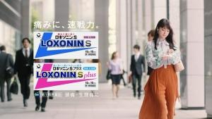kanjiyashihori_loxonins_tsukin_010.jpg