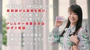 kanjiyashihori_loxonins_tsukin_011.jpg