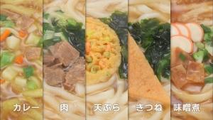 kinchantei_nabeyakiudon_022.jpg