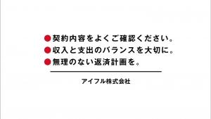 meg_aiful_sugoi_016.jpg