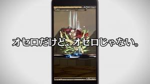morikawaaoi_othellonia_hatsumoude_019.jpg