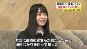 nagahamaneru_minnanonews20180105_023.jpg