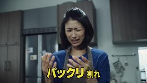 saitokanako_hibicare_kurikaeshi_004.jpg