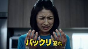 saitokanako_hibicare_kurikaeshi_006.jpg