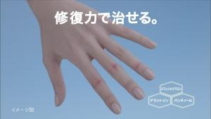 saitokanako_hibicare_kurikaeshi_011.jpg