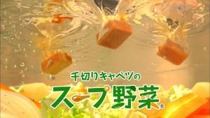 suzukirio_haradakana_sengiri_007.jpg