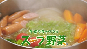 suzukirio_haradakana_sengiri_008.jpg
