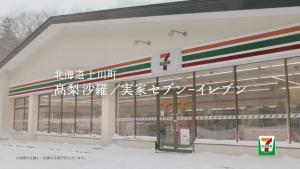 takanashisara_711ouen_005.jpg