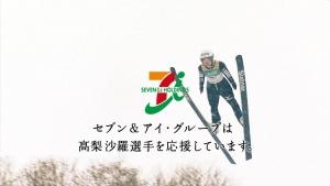 takanashisara_711ouen_011.jpg