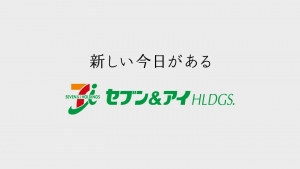 takanashisara_711ouen_014.jpg