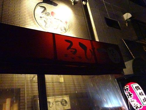 11店前2220