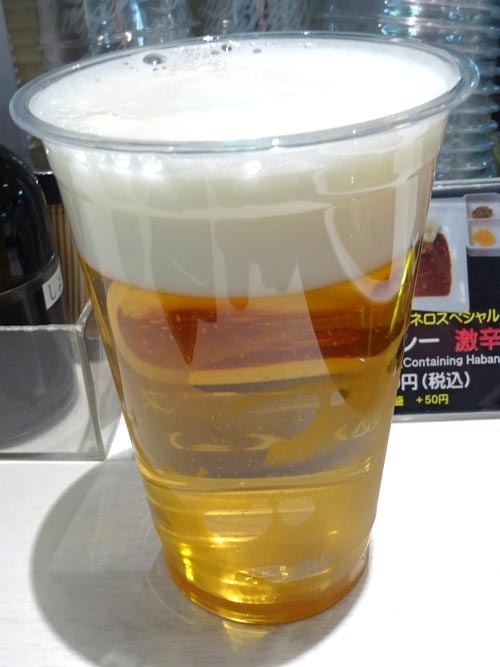 05生ビール
