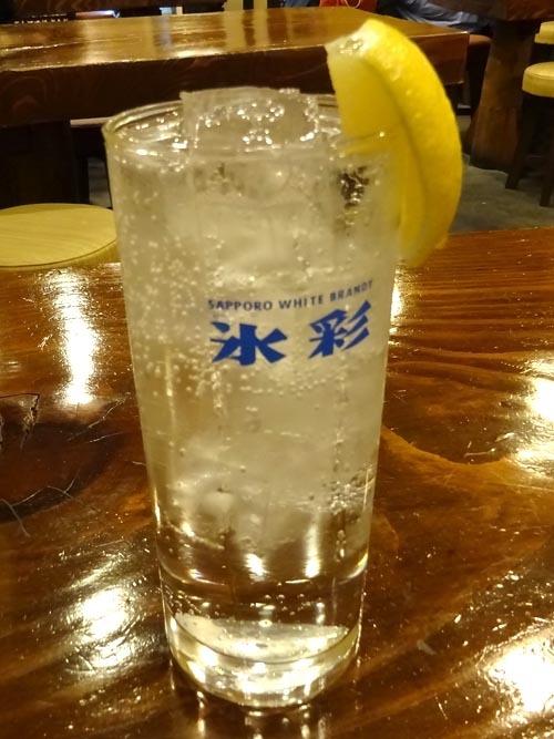 48レモンサワー