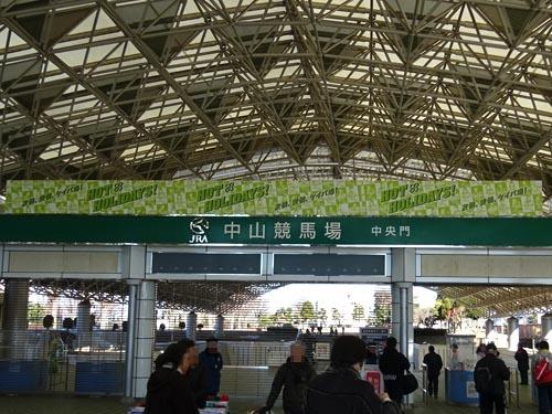 01中山競馬場