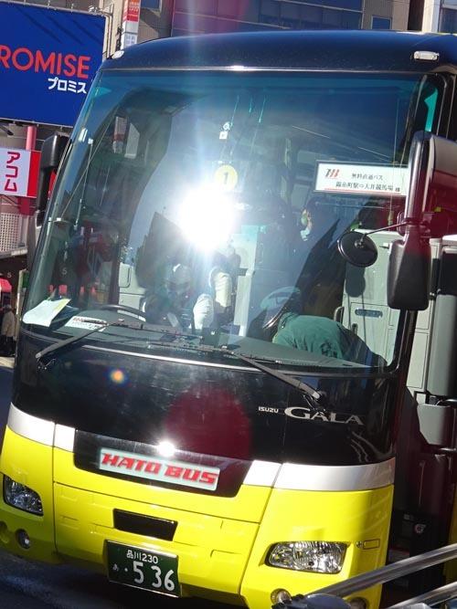 08はとバス