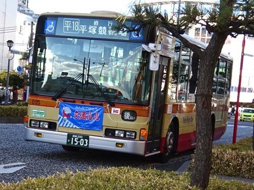 23護送車