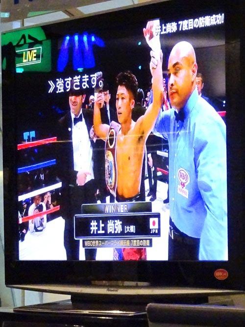 10ボクシング