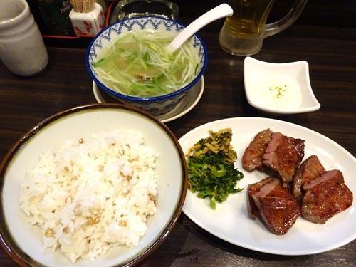 66牛タン定食