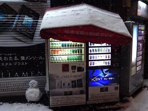 02自販機