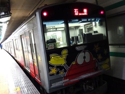 02仙石線