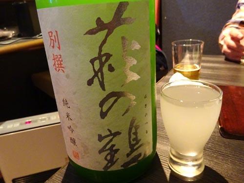 27萩の鶴純米吟醸
