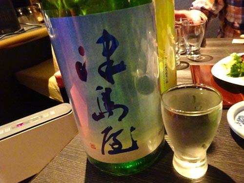 28津島屋純米