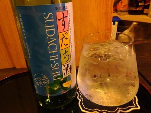 17すだち酒ソーダ
