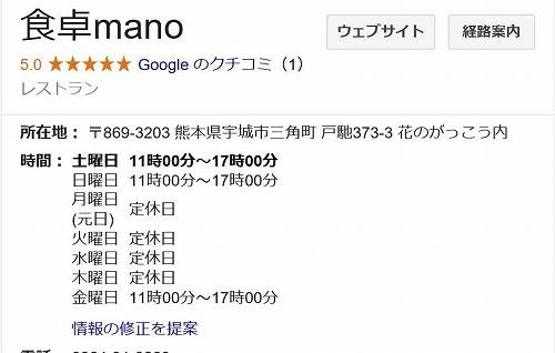 WQ003876.jpg